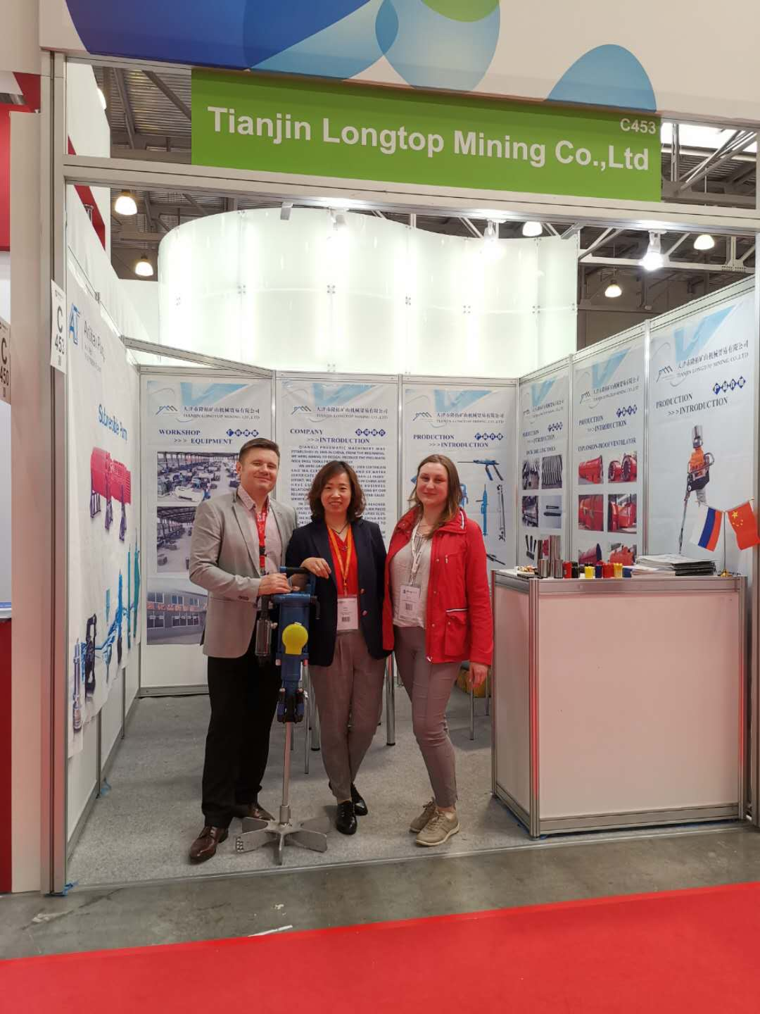 Mining World Russia,2019 held in 13-25,April,Moscow,Russia