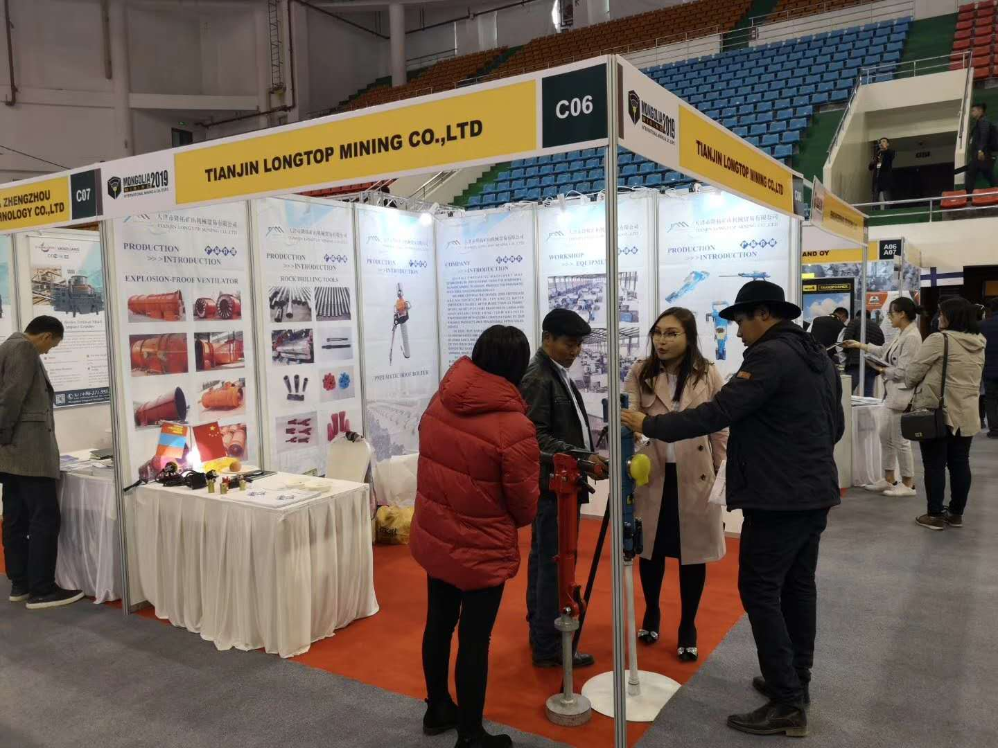 Tianjin Longtop Attended Mongolia Mining 2019